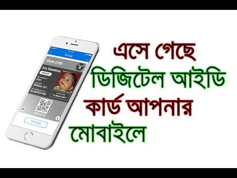 Xxx Mp4 এসে গেছে ডিজিট্যাল ID কার্ড ।How To Use M Aadhaar Mobile App।Aadhar Details In Your Mobile Phone 3gp Sex