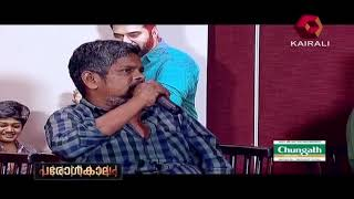 Star Chat: Chat With Iniya, Miya George, Krishna Kumar & Suresh Thampanoor | 1st April 2018