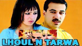 FILM COMPLET - LHOUL N TARWA | Tachelhit tamazight, souss, maroc , الفلم الامازيغي, نسخة كاملة
