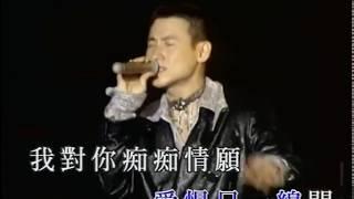 張學友-情愿-Qing Yuan-Jacky cheung