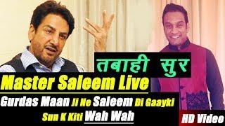 Master Saleem Live | Gurdaas Maan Live | Live Excellent Performance 2017