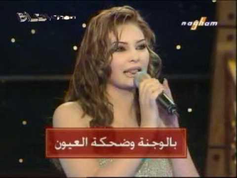 Arapça Mükemmel Ses & Güzellik Suzan Tamim