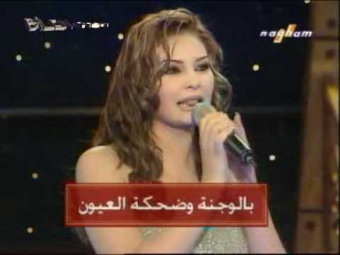 Arapça Mükemmel Ses & Güzellik - Suzan Tamim