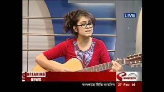 EK NIRJHARer GAAN @ Kolkata TV.