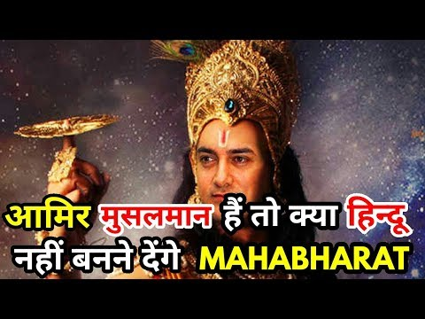 Xxx Mp4 Aamir Is Muslim But Some Hindu Leaders Don T Want Him To Play Mahabharata 3gp Sex