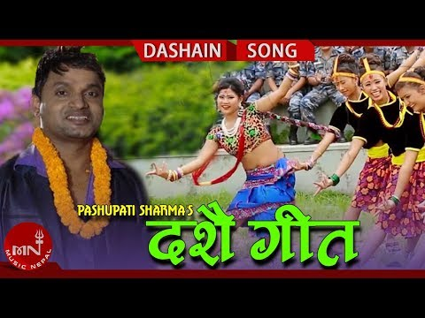Xxx Mp4 Pashupati Sharma S New Dashain Song 2074 2017 Aaile Bhet Dashainlai Devika Kc Ft Naresh Rina 3gp Sex