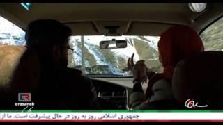 Part 7 Unfinished Woman زن ناتمام Iran Film Movie Cinema Art