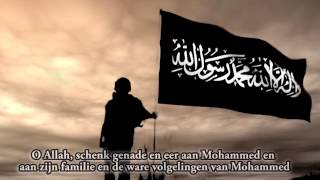 Nasheed - Allahumma Salli Ala Muhammad