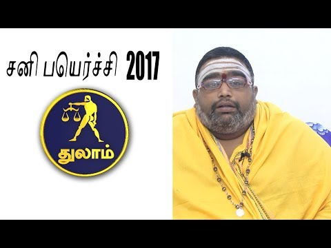 Xxx Mp4 சனி பெயர்ச்சி துலாம் SANI PEYARCHI THULAM BY Astrologer Karthik Viswanathan Ph 91 9003267588 3gp Sex
