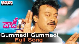 Gummadi Gummadi Full Song ll Daddy Songs ll Chiranjeevi, Simran