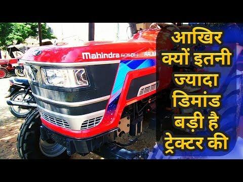 Xxx Mp4 Mahindra Arjun Novo 605 Di I Arjun Tractor 605 3gp Sex
