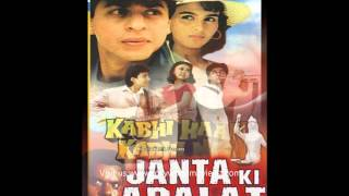 Collection / List of Bollywood Movie Names Released (1994)