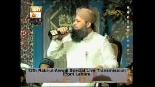 Jashne Wiladat I 12 rabi ul awwal I Mehfil e naat I Sheikh Owais Raza Qadri Sb full program