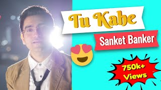 SuperHit Love Song | Tu Kahe | Sanket Banker