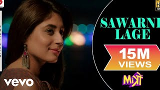 Sawarne Lage - Official Lyric Video | Mitron| Jackky| Kritika| Jubin | Tanishk
