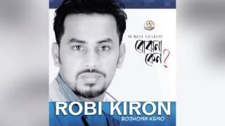 Bol Bashi Bol by Robi Kiron | Bangla New Song  | Audio Jukebox | YR MUSIC