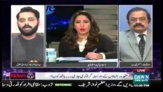 Jibran Nasir makes Rana Sanaullah speechless