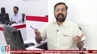 പീഡക വൈദികര്ക്ക് ഇനി തടവറ-Orthodox sabha Case I Bail rejected