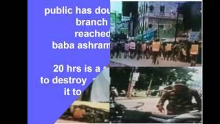 Sarathi baba scandal :Sarathi baba may be arrested night.Crime branch working. public:arrest sp