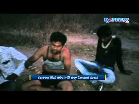 Veenavanka Villagers Beaten  3 Accused Persons in Dalit Girl Gang Rape - Express TV