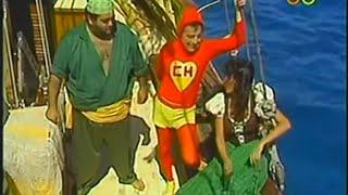 Chespirito - Chapolin: Piratas do Caribe - A Maldição do Pérola Negra - Parte 1
