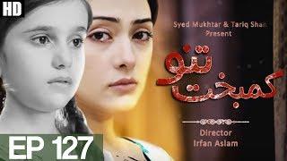 Kambakht Tanno - Episode 127 | Aplus ᴴᴰ | Top Pakistani Dramas