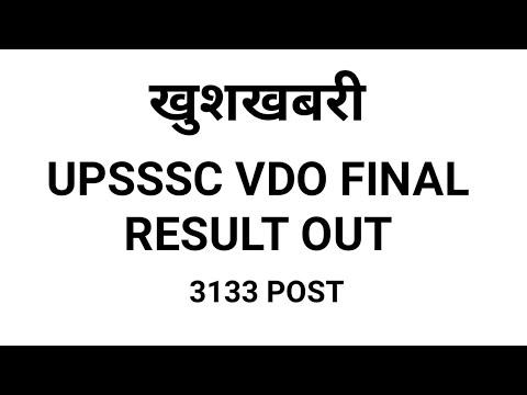 Xxx Mp4 खुशखबरी UPSSSC VDO 2016 FINAL RESULT OUT 3gp Sex