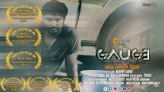 Gauge - Malayalam Award Winning Short Film | UAE & Kuwait
