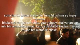 Mujhay bhi watan le chalo by meer hassan meer lyrics