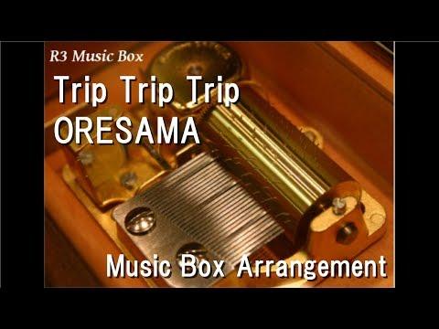 Trip Trip Trip/ORESAMA [Music Box] (Anime