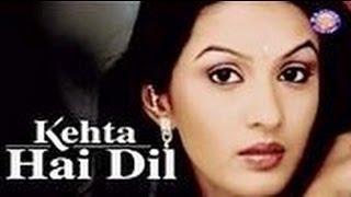 Star Plus Drama