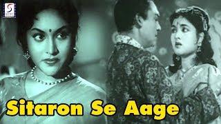 Sitaron Se Aage l Ashok Kumar, Vyjayanthimala l 1958
