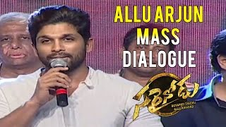 Allu Arjun Mass Dialogue at Sarrainodu Movie Success Meet at Vijayawada