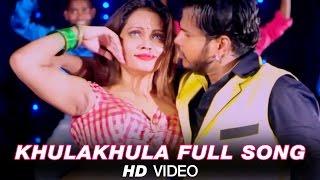 KhulKhula Official Marathi Full Song | Premacha Katta Movie |  Yug Production | Singer Anand Shinde