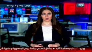 نشرة منتصف الليل من القاهرة والناس 26 يوليو