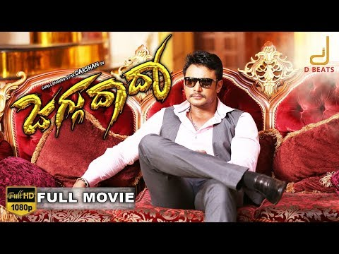 Xxx Mp4 JAGGU DADA KANNADA HD FULL MOVIE DARSHAN THOOGUDEEPA RAGHAVENDRA HEGDE V HARIKRISHNA 3gp Sex