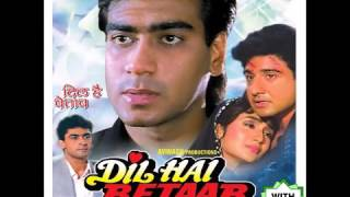 Har pal mere hothon par(Audio only with Jhankar Beats)