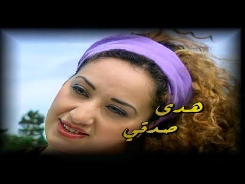 Xxx Mp4 LATIKA FI AATIKA FILM COMPLET لا ثقة في عتيقة الفيلم المغربي الجديد النسخة الاصلية 3gp Sex