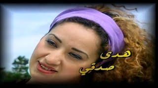 FILM COMPLET - LATIKA FI AATIKA -  لا ثقة في عتيقة | الفيلم المغربي الجديد النسخة الاصلية