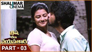 Trisha Leda Nayanthara Telugu Movie Part 03/11    G.V.Prakash Kumar, Anandhi, Manisha Yadav