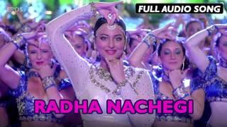 Radha Nachegi (Audio Full Song) | Tevar | Arjun Kapoor & Sonakshi Sinha