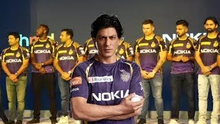KKR Jersey launch ahead of IPL 2018 || Arrive 24 News