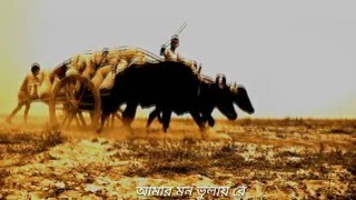 Gram Chara Oi Ranga Matir Poth | Rabindra Sangeet | Shironamhin