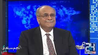 Najam Sethi Tells How USA Can Destroy Pakistan Economy With IMF Program