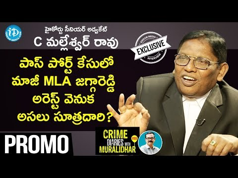 Xxx Mp4 High Court Senior Advocate C Mallesh Rao Interview Promo Crime Diaries With Muralidhar 55 3gp Sex