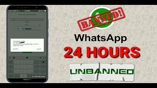 WhatsApp Number BANNED || How to UNBANNED WhatsApp Number