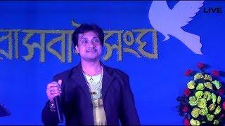 Lokesh Giri LIVE (2015) | Dekha jo tujhe yaar