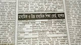 চাকরির খবর-all job circular in bangladesh.private & government job