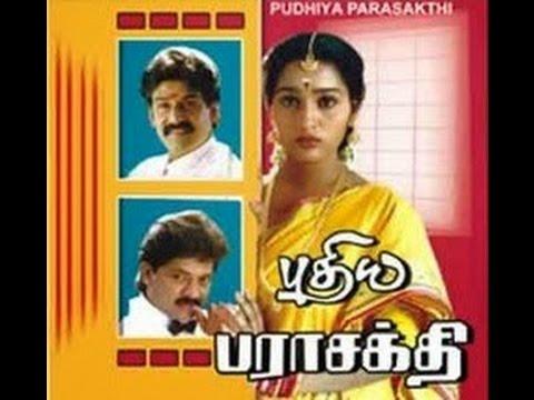 Puthiya Parasakthi | Selva, Sukanya, Napoleon | Full Tamil Movie Online