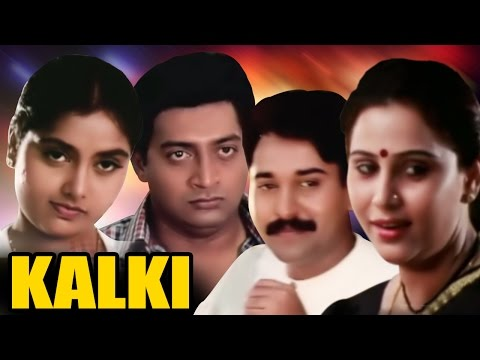 Xxx Mp4 Kalki Tamil Full Movie K Balachander Shruti Prakash Raj 3gp Sex